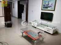 出租湖滨花园2室2厅1卫96平米900元/月住宅