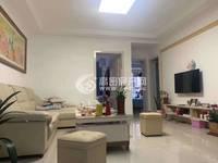 出售康成福地3室1厅1卫83平米48.5万住宅