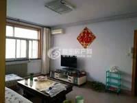 出售凯远宿舍3室2厅1卫110平米59.9万住宅