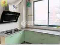 出租农丰步行街2室2厅1卫998平米900元/月住宅