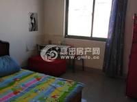出租湖滨花园3室2厅1卫138平米1100元/月住宅