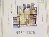 湖光金色 大平层 带电梯 5楼 188平 四室 送地下车位 储藏室 216万