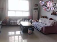 岭南花园5楼带阁楼99平3室精装60万,车库10万