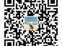 出售凤城尚品3室2厅2卫165平米一楼带院带储藏室车库豪华装修168万住宅