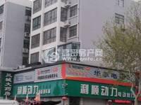 出售学府庭院401平米598.8万商铺