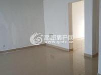 出售城嘉 东方名都3室2厅1卫143平米112万住宅