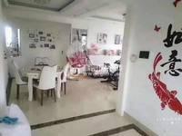 出售顺达 珠江帝景二期3室2厅1卫96平米70万住宅
