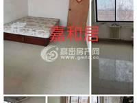 出售嘉和居2室1厅1卫89平米47万住宅