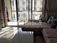 出售水岸东方3室2厅1卫123平米89万住宅