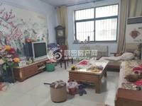 出售绿苑小区3室2厅1卫125平米75万住宅
