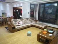 出售凤城尚品3室2厅2卫137平米115万住宅