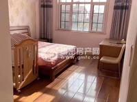 出售青建橄榄树4室3厅3卫189平米161.2万住宅