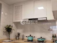 出售碧桂园 嘉誉3室2厅2卫120平米75万住宅