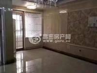 出售星合国际2室2厅1卫75平米50万住宅