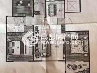 凤城丽景,黄金楼层,带超大车库,三实小学区房,可贷款,双耳户型