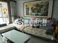 个人出售 水岸东方 3室123平 装修86万