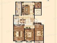 星合国际,黄金楼层,四室户型,带储藏室,车位,可贷款