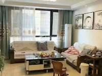 凤城尚品多层1楼103平精装带车位,邻向阳中学、中百、金孚隆!价格可议