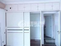 出售群邦新天地C区3室2厅1卫122.4平米98万住宅