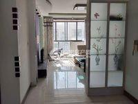 出租菲达明都3室2厅2卫114平米400元/月住宅