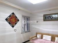 天福世纪城小区 13楼 精装修自住房 集体供暖 天然气