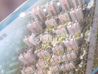 出售清华园3室2厅1卫102平米80万住宅