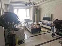 出售星合国际3室2厅2卫123平米98万住宅