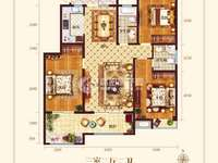 出售天福 世纪城131平米108万住宅