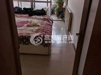 出售华安仪锦苑2室2厅1卫89平米58万住宅