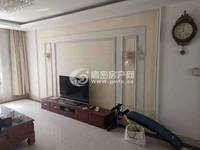 出租东方美郡3室2厅2卫150平米1500元/月住宅