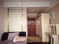 出租时代国际1室1厅1卫40平米750元/月住宅