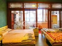 出租全宇圣华广场3室2厅1卫117平米面议住宅
