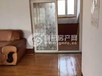 出租许家庄怡东花园小区阁楼90平米600元/月住宅