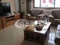 出售朝阳小区3室2厅2卫120平米62.5万住宅
