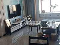 出售城嘉 东方名都3室2厅2卫123平米125万住宅