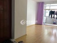 出租凤城国际2室2厅1卫100平米1200元/月住宅