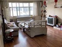 出租农业局宿舍3室2厅1卫130平米1300元/月住宅