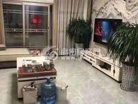 出售锦绣康城带车位储2室2厅1卫100平米77万住宅