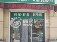 出租幸福小镇114平米2200元/月商铺,门前停车便利