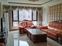 出租高密翰林苑2室2厅1卫102平米1500元/月住宅