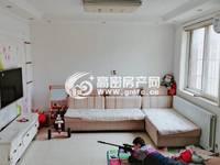 出售孚日惠达公寓3室2厅1卫95平米46万住宅