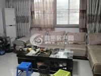 出售学府公寓3室2厅1卫113平米82.7万住宅