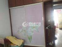 出租曙光苑2室2厅1卫90平米950元/月住宅