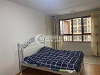 出租城嘉 东方名都3室2厅2卫123平米1200元/月住宅
