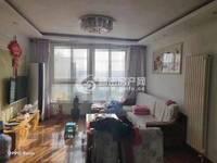 出售新新家园零首付2室2厅1卫12平米五楼带阁楼储藏室36万住宅