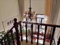 出售凯宇尚品名居6室3厅3卫240平米带储藏室车库168万住宅