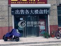 出租东方明珠广场410平米125000元/月商铺