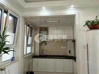 出售凤城国际3室2厅1卫113平米82万住宅