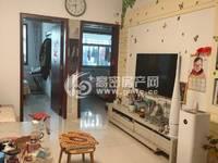 出售天和家和3室2厅1卫94平米62万住宅