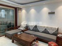 出售清华园3室2厅1卫105平米84万住宅